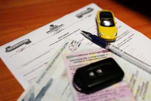 Какие документы нужны для продажи автомобиля в 2015 году